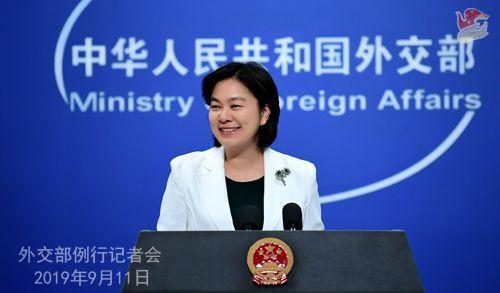 外交部就中菲海上油气开发合作、香港局势等答问