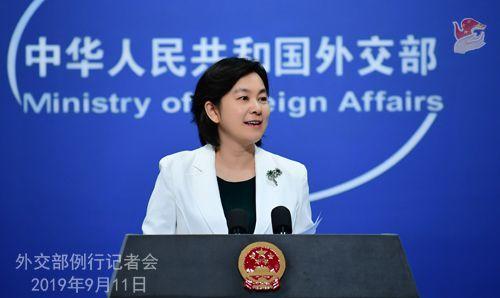 <b>外交部就中菲海上油气开发合作、香港局势等答问</b>