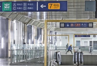 北京市轨道交通高唱清且绵通车总里程将达到699.3公里