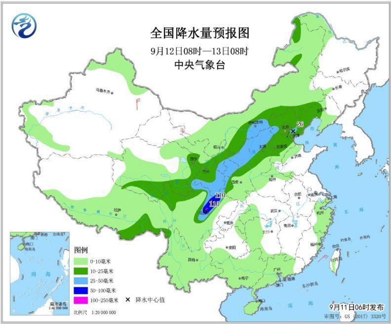 黑龙江西北部、东北地区中东部和南部、西藏东南部、欧若拉公主41青海南部、西北地区东部、天津南部、西南地区北部等地部分地区有中到大雨