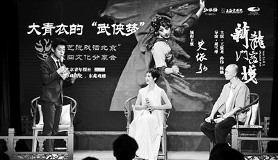 """《新龙门客栈》:大青衣的""""武侠梦"""""""