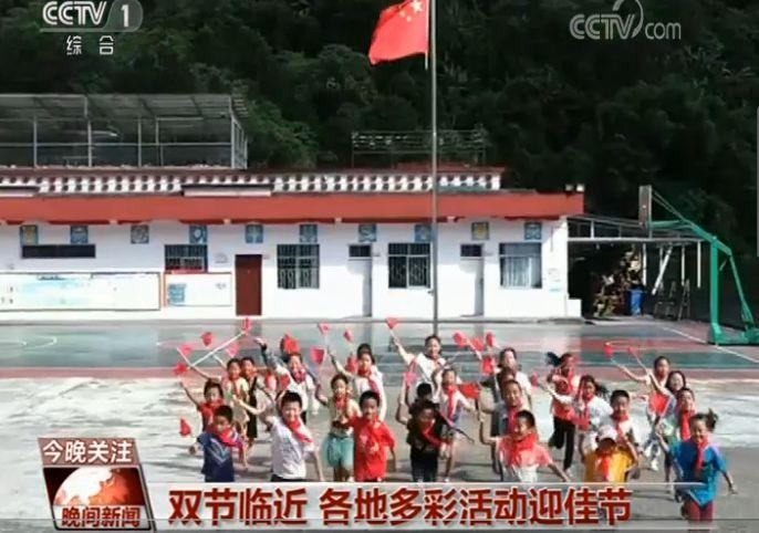 中秋节、国庆节临近 全国各地举行丰富多彩的活动