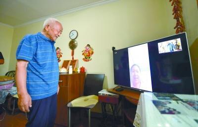 北京首个适老化改造小区获老人点赞