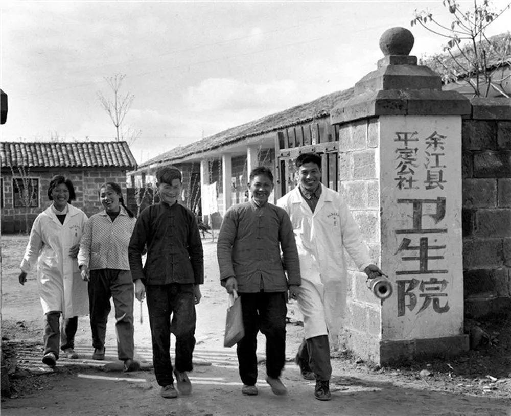 """【人民健康70年】昔日送""""瘟神"""",今朝健康促小康!红土地""""往事新说"""""""