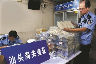 汕头海关破获2.4亿元燕窝走私大案 涉案燕窝约20.4吨