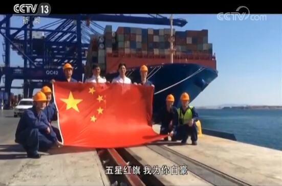 江苏南京:五星红旗我为你自豪!
