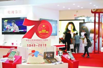 """2019中国国际影视节目现实剧扎堆 警惕""""伪现实主义"""""""