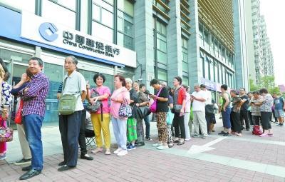 新中国成立70周年纪念币预约首日 老人熬夜排队