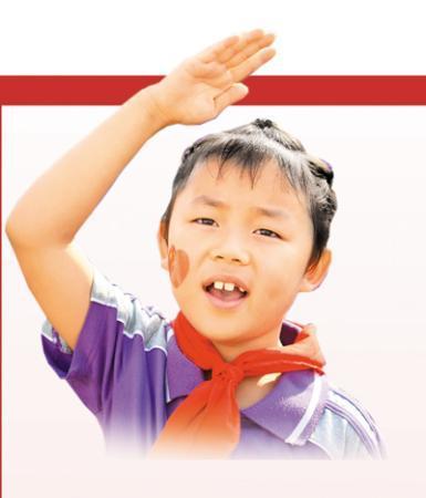 """九年义务教育巩固率达94.2% 从""""有学上""""到""""上好学"""""""