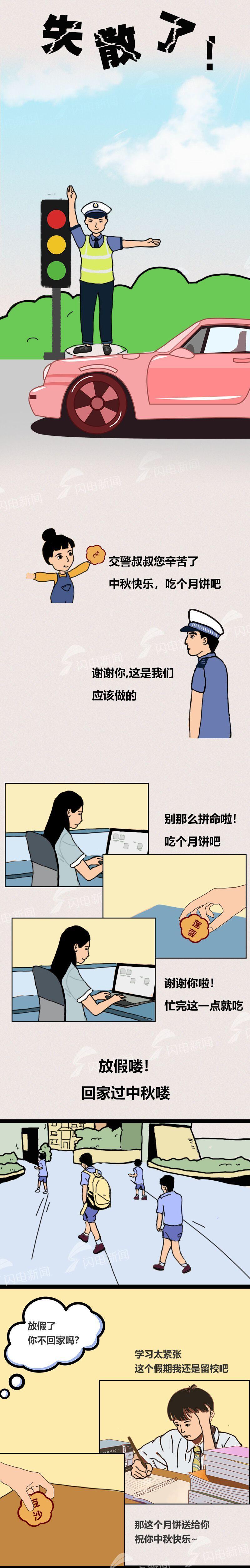 中春2-2 (1).jpg