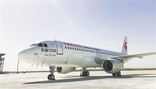 民航在役飞机超3500架 融资租赁助航空业展翅高飞