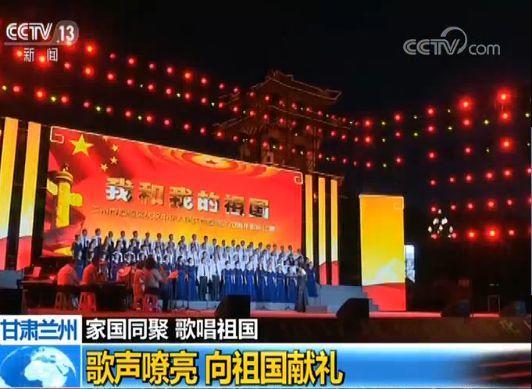 各地举办合唱活动 用歌声献礼新中国成立70周年