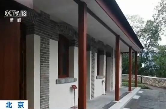 北京香山8处革命遗址整体正式对外开放