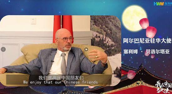 驻华大使这样过中秋:吃完月饼去健身