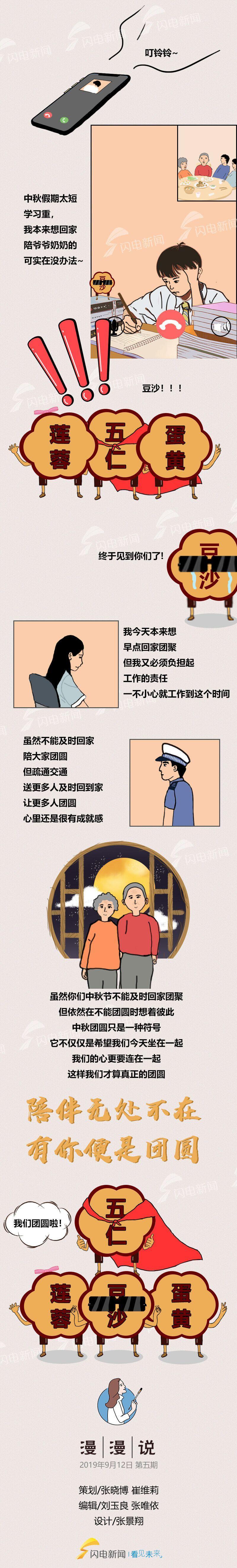 中春3-拷贝 (1).jpg
