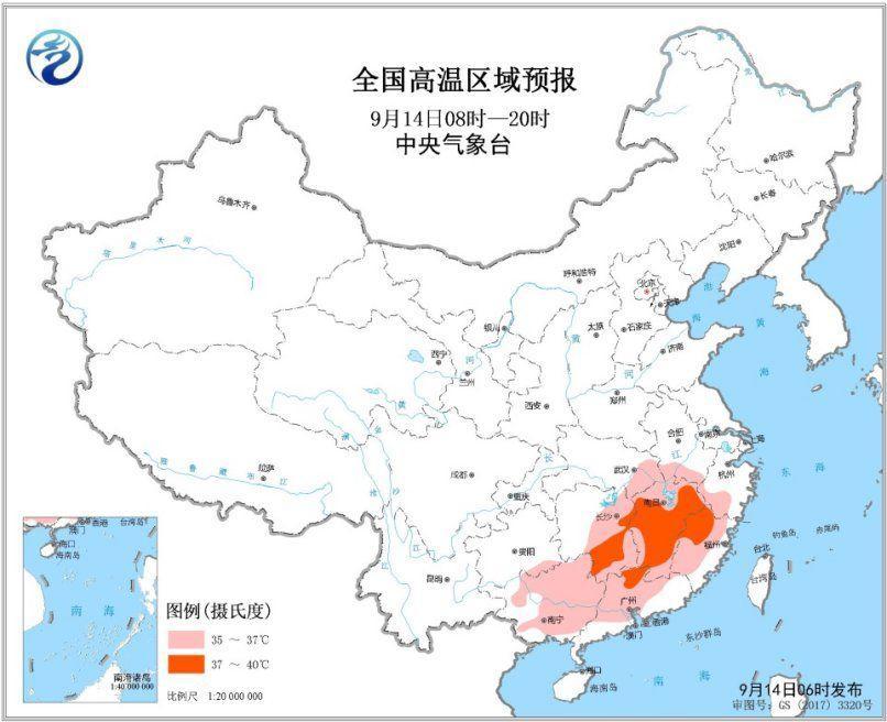 四川盆地北部陕西中南部有较强降雨 江南华南等地有高温