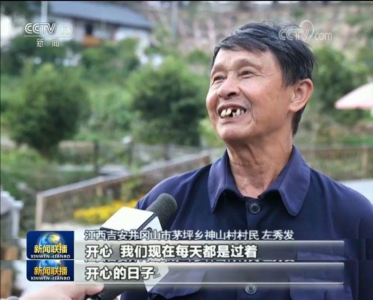 江西吉安:传承红色基因 迈上新征程