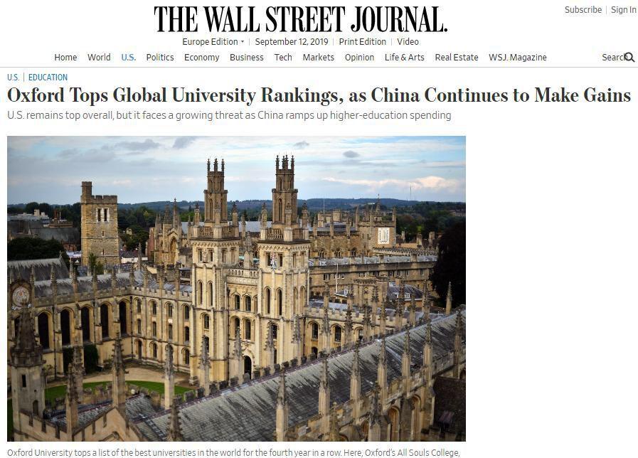 【中国那些事儿】世界大学最新排名清华北大领跑亚洲