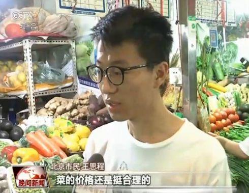 节日期间蔬菜猪肉供应如何?价格是否平稳?一起去看