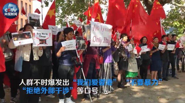 柏林华人游行抗议德外长与乱港分子见面