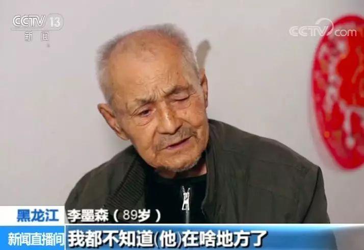 http://www.oxtnn.tw/tiyuhuodong/246345.html