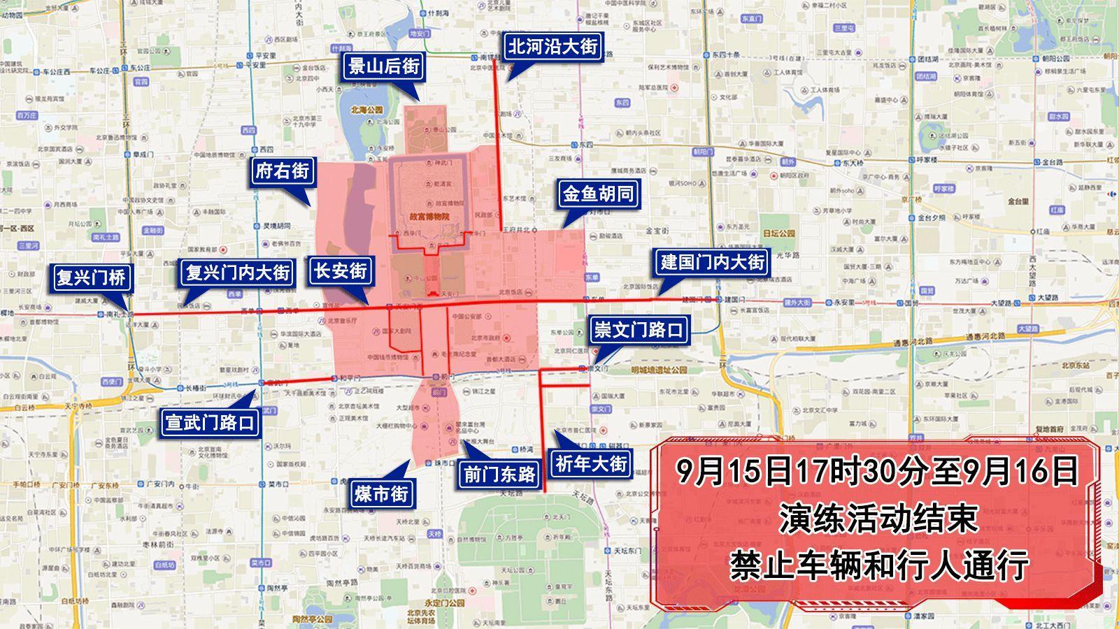 今日14时起高速迎返京高峰 二环内多座地铁站临时封闭