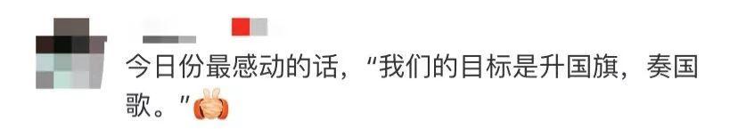 中国女排首胜!郎平这六个字火了……