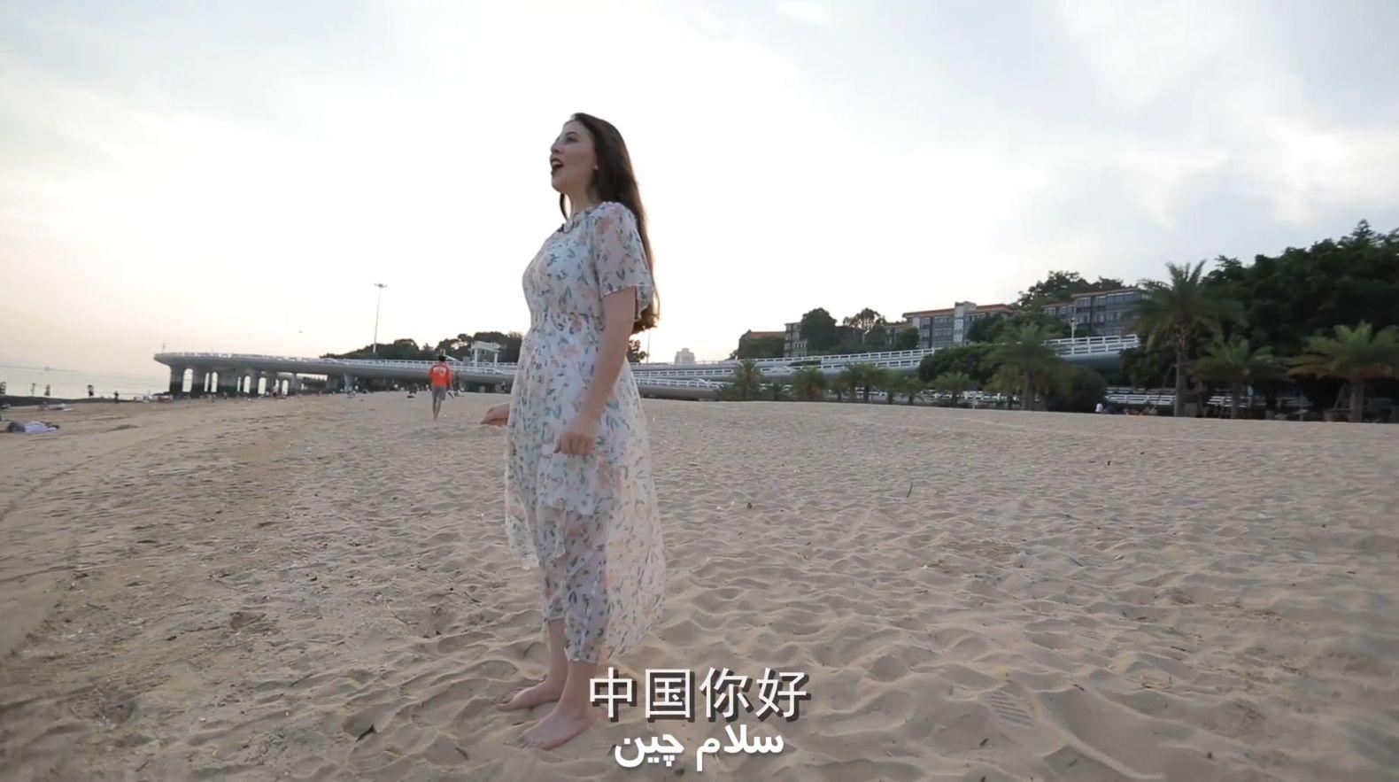 http://www.chinanews.com/cr/2019/0915/4045617596.jpg