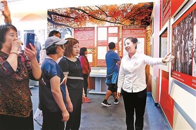 香山革命旧址昨迎近万游客参观
