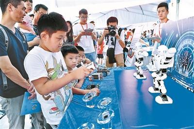 第九届北京科学嘉年华开幕 372项科学互动体验迎客