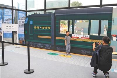 京张铁路遗址公园五道口启动区亮相
