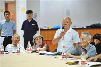 http://www.7loves.org/jiaoyu/1052950.html