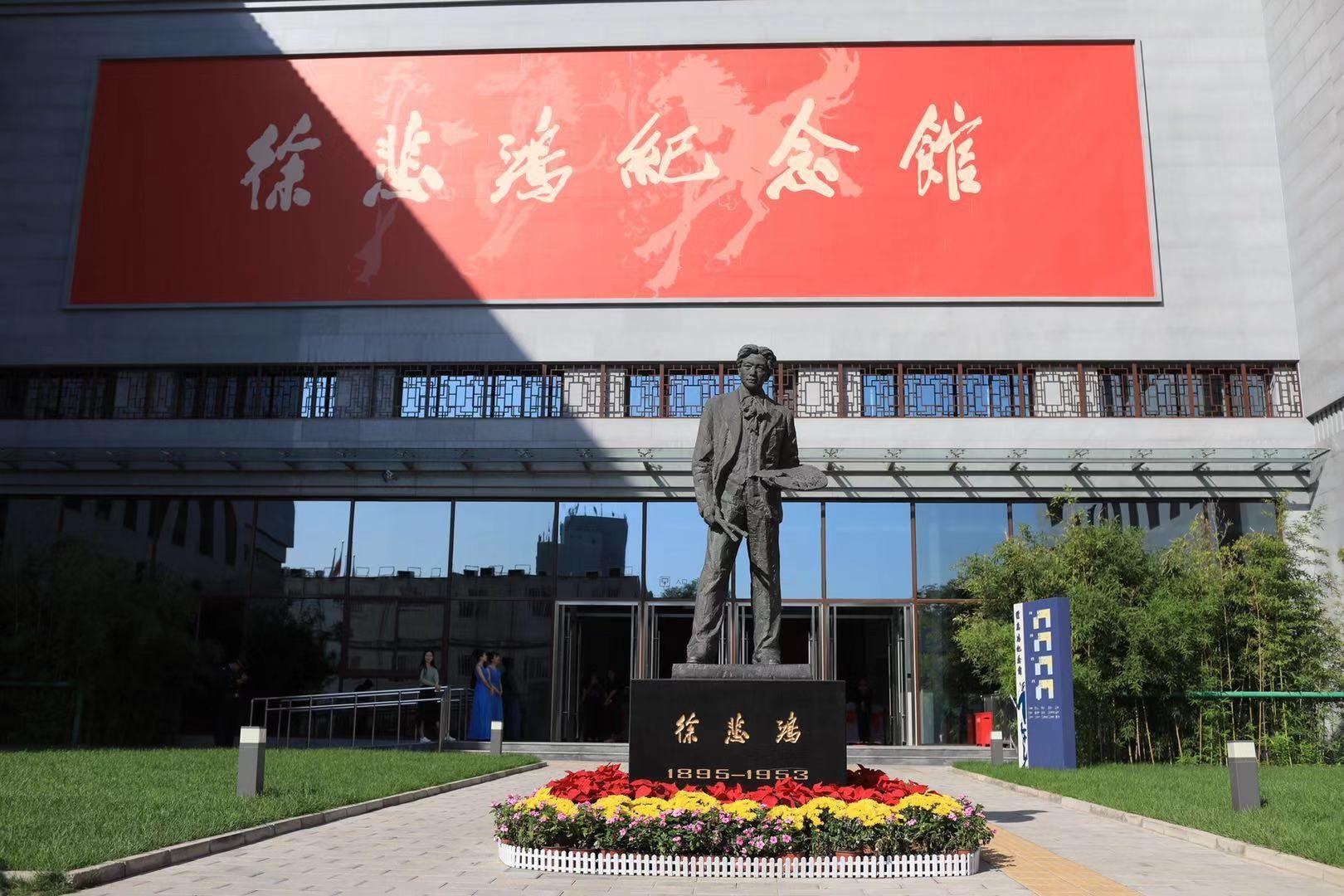 """徐悲鸿纪念馆新馆明日开放 齐白石前来""""道贺"""""""