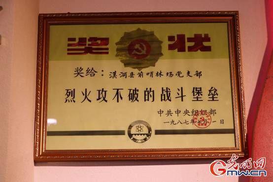【边疆党旗红】祖国最北红坐标 前哨人的奉献与传承