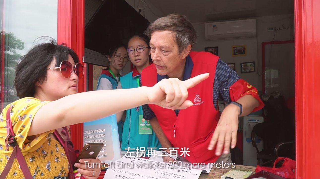 【辉煌七十载老外在中国】胡同里的外国志愿者