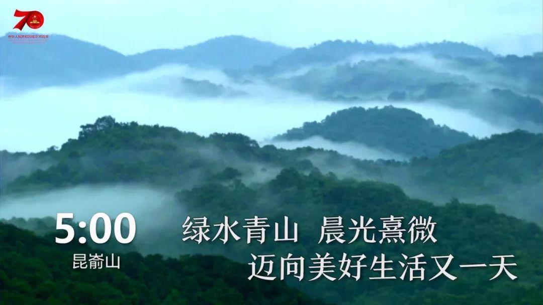 http://www.chinanews.com/cr/2019/0917/4009419414.jpg