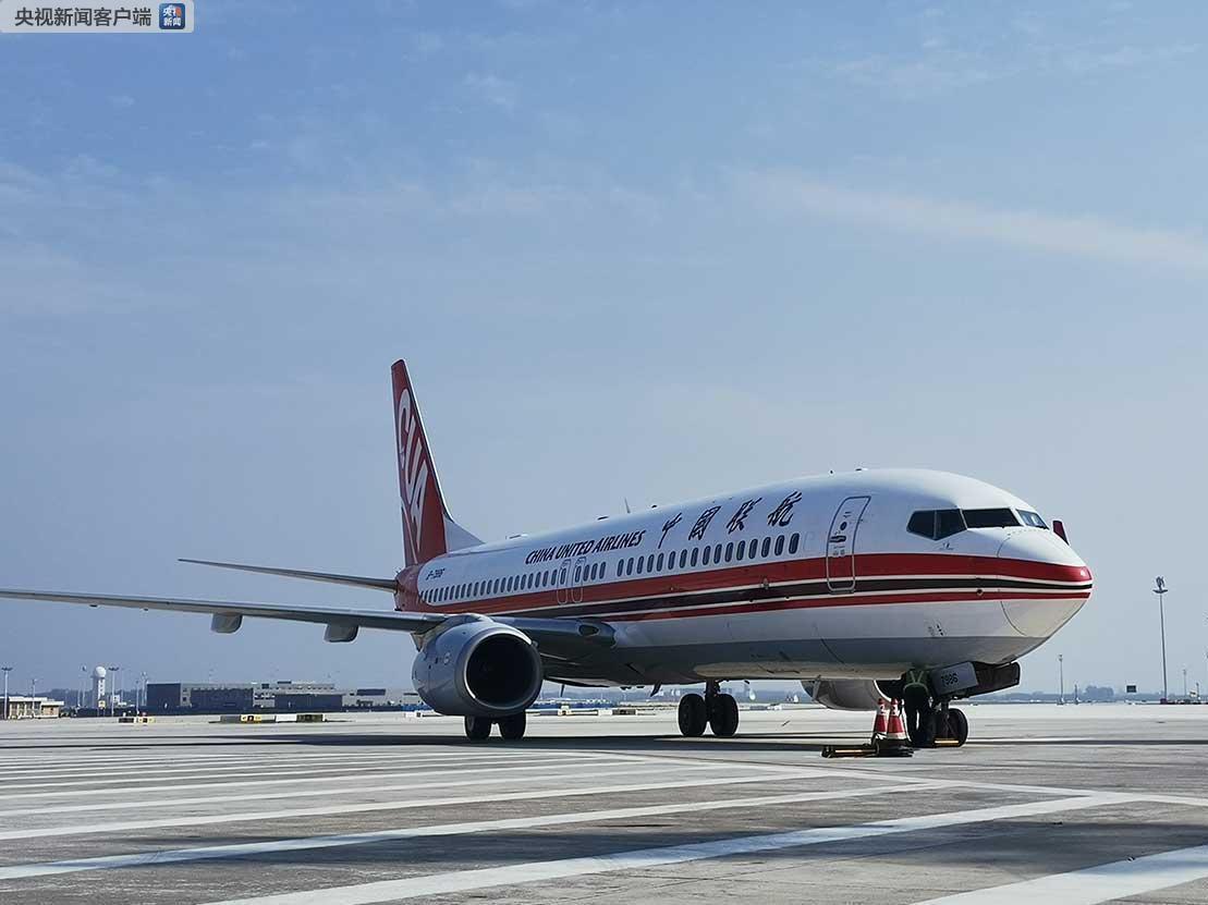 南航一架空客A330、东航一架徐才厚维基百科波音777、南航一架空客A321等3架飞机
