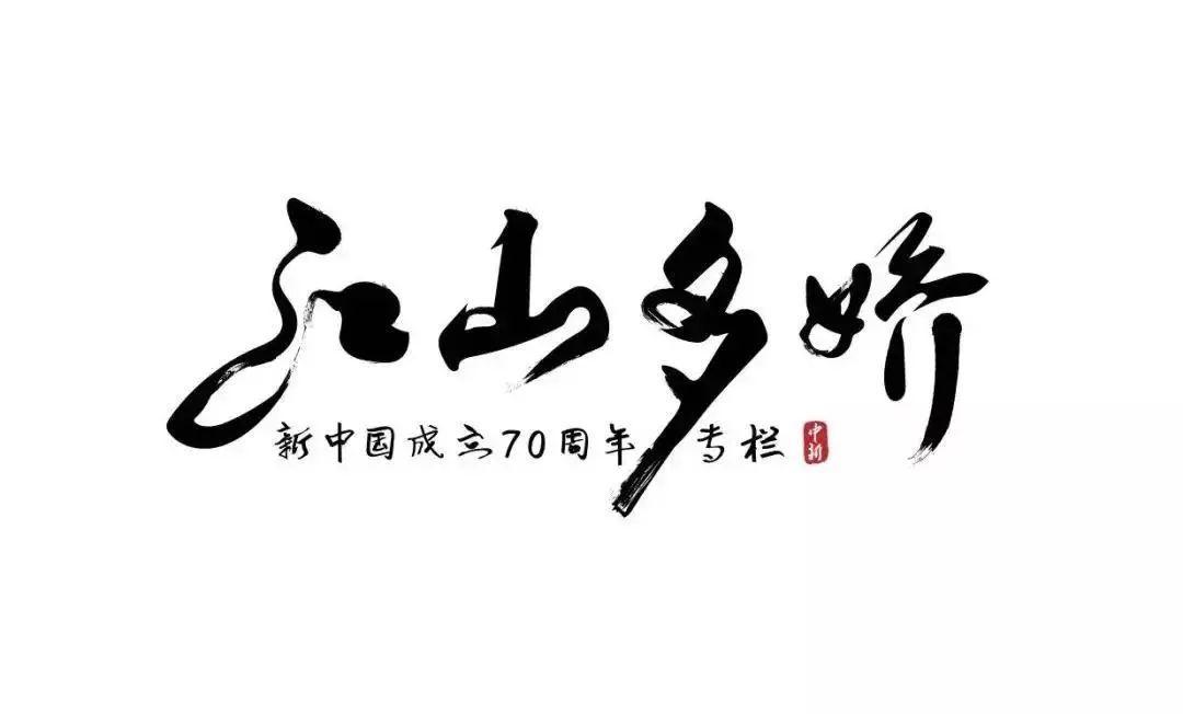 【江山多娇】祖国腹地的一柄玉如意 甘肃如此多娇