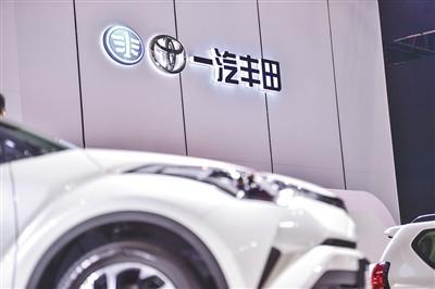 16年700万辆一汽丰田的坚持与改变