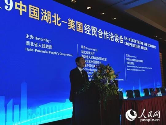 湖北省副省长赵海山致辞。