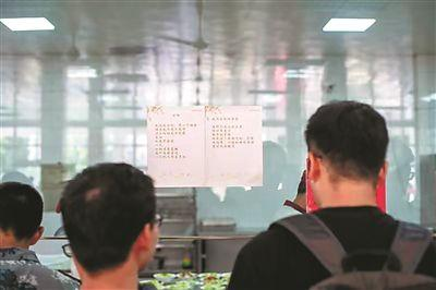 http://www.chinanews.com/cr/2019/0920/4003528488.jpg