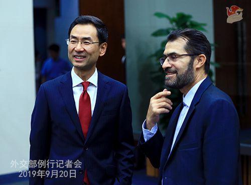 """外交部就基里巴斯与台湾""""断交""""等答记者问"""