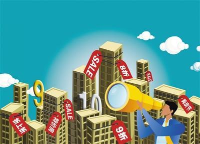 大房企打折力度不及往年 部分中小型房企仍以价换量