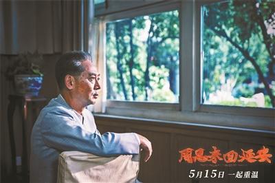 演周总理24年 刘劲下过苦功