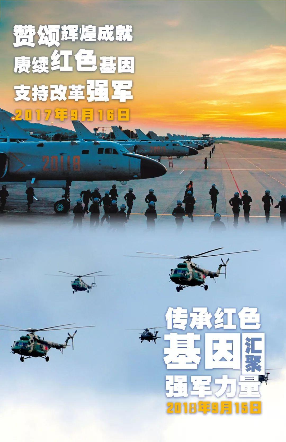 军事资讯_军事新闻  2013年9月21日 \