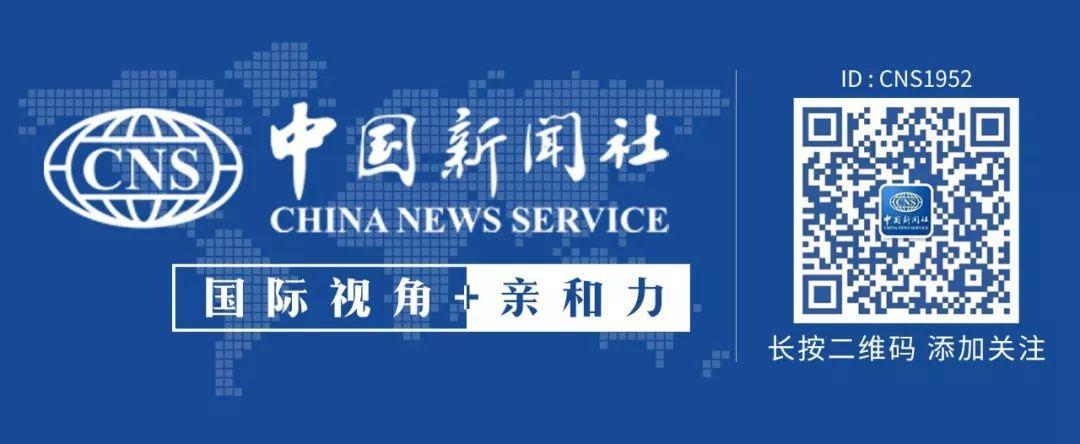 """香港著名企业家曾宪梓逝世:曾说""""我必须回报祖国"""""""