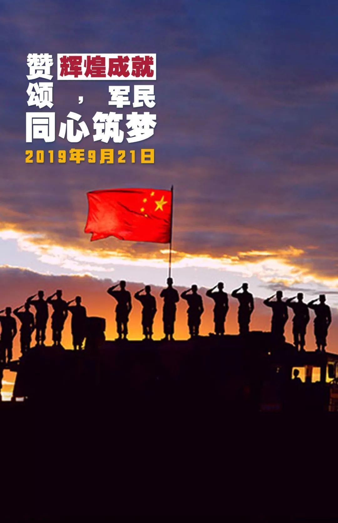全民國防教育日主題海報來了!