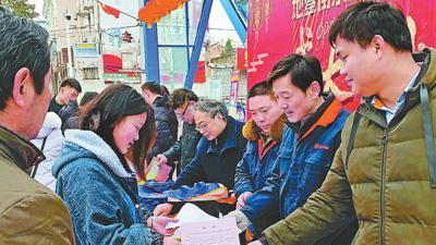 新中国70年就业发展回眸
