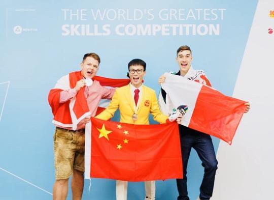 冠军之路——第45届世界技能大赛中国代表团选手参赛纪实