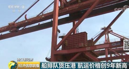 全世界吞吐量最大的港口如此火爆,啥信号?